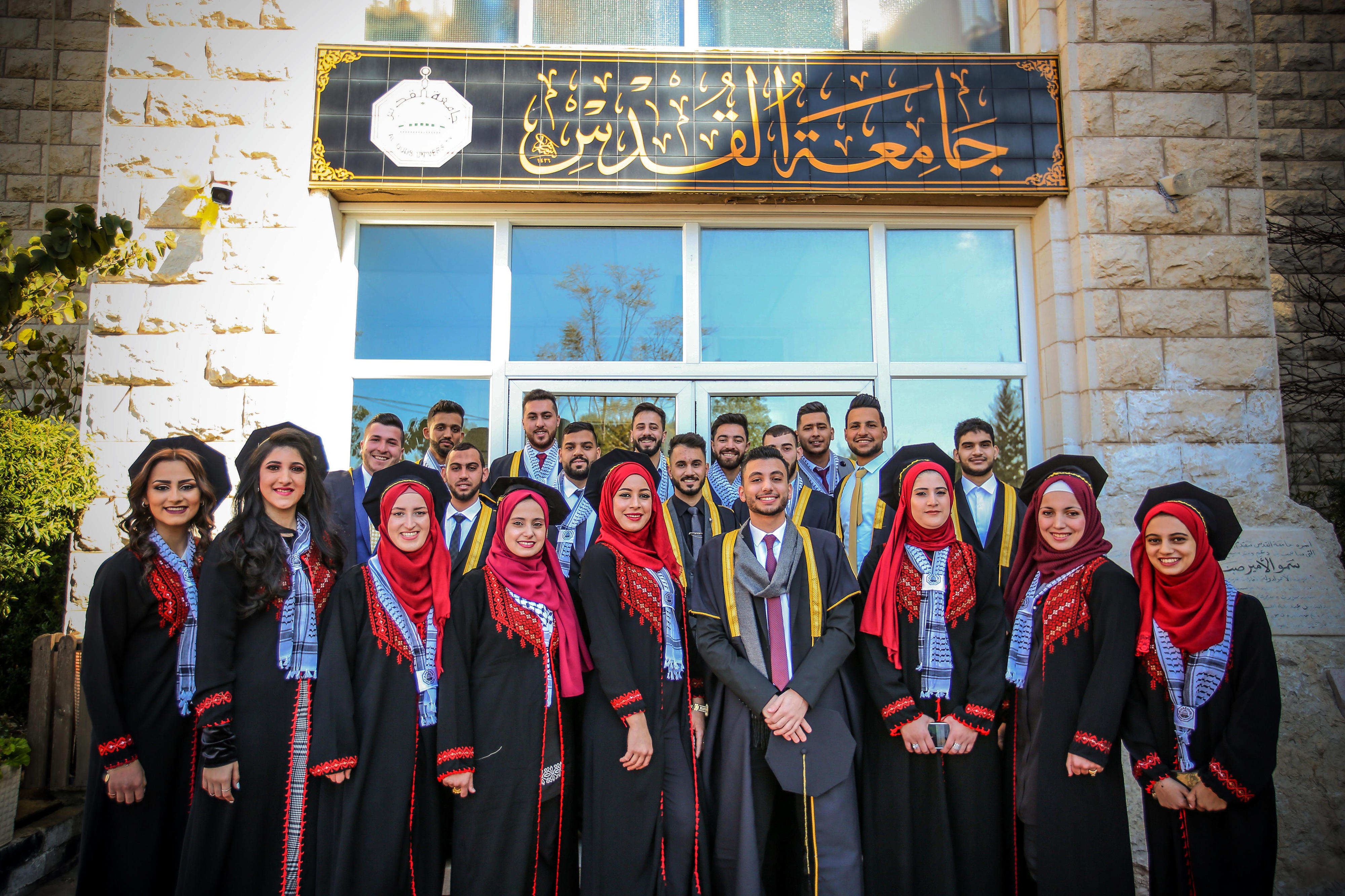 Dual study programmes at Al-Quds University in East Jerusalem: Group photo of the first graduates in February 2020